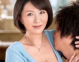 円城ひとみ:若いイケメンを連れ込んで不貞繰り返し楽しむ熟女ww