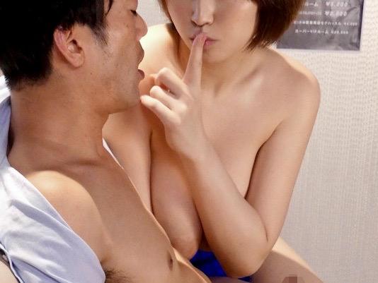 松本菜奈実:そんなに舐められるとHしたくなっちゃうよぉ❤️」優し過ぎて`ご奉仕`ハッスル!!超弾力おっぱいを味わい尽くす爆乳おっパブ嬢寝取り姦w
