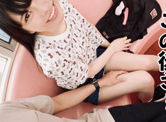素人ナンパ:最強可愛いウブかわ娘が気持ち良過ぎて中出し懇願!?恋人代行サービスの19歳アイドル級美少女と濃厚でアツいSEX!!